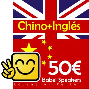 chino-ingles