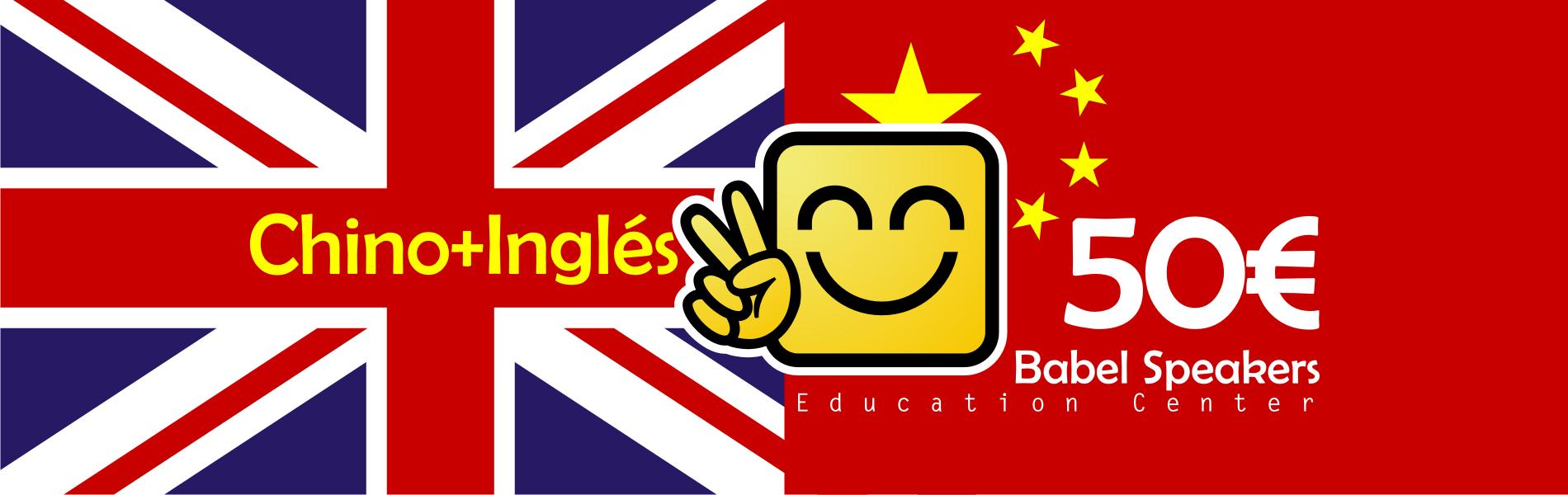 curso de chino e inglés